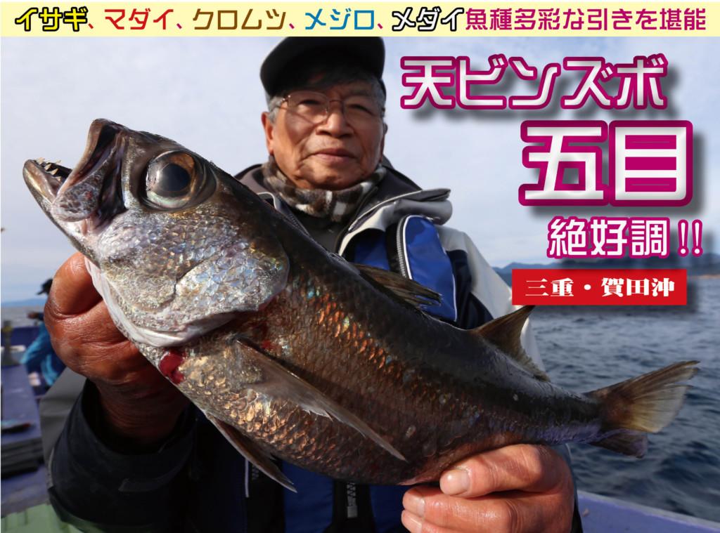 渡船 糸川