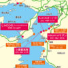 おすすめの海上釣り堀7選(兵庫県、大阪府、和歌山県)